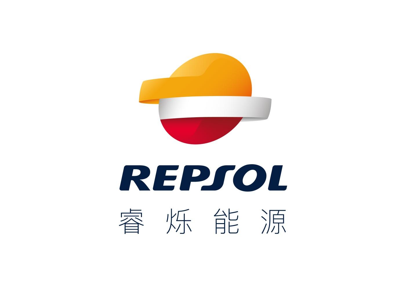 Repsol-Permanencias-Voluntarias