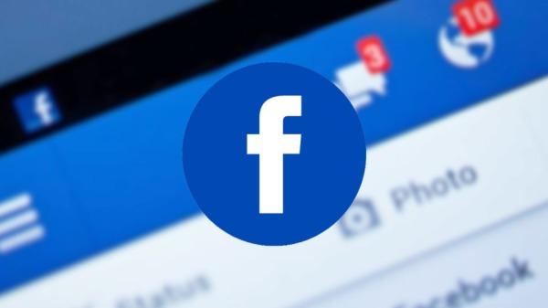 Logo-Facebook-Permanencias-Voluntarias