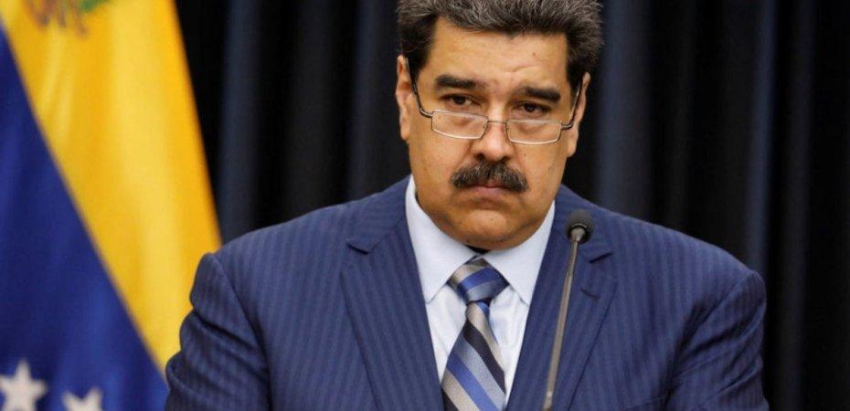 Maduro-Permanencias-Voluntarias